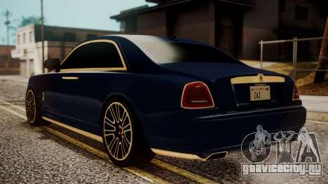 Rolls-Royce Ghost Mansory v2 для GTA San Andreas вид слева
