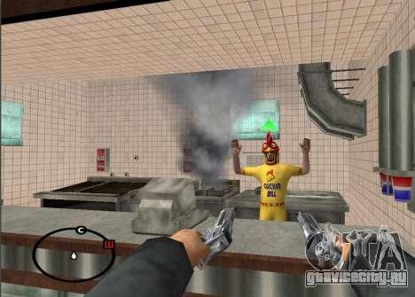 Deagle Styles для GTA San Andreas третий скриншот