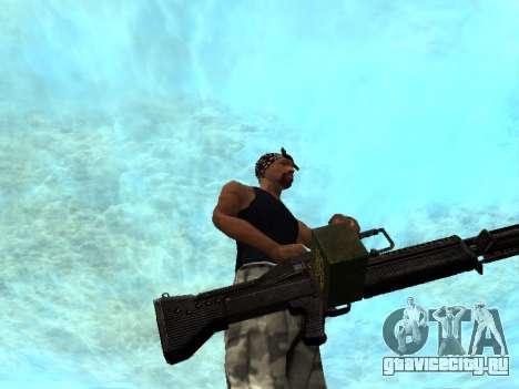 M249 для GTA San Andreas четвёртый скриншот