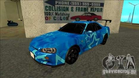 Nissan Skyline R34 Drift Blue Star для GTA San Andreas