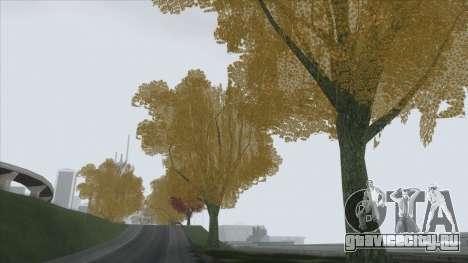 Autumn in SA v2 для GTA San Andreas четвёртый скриншот