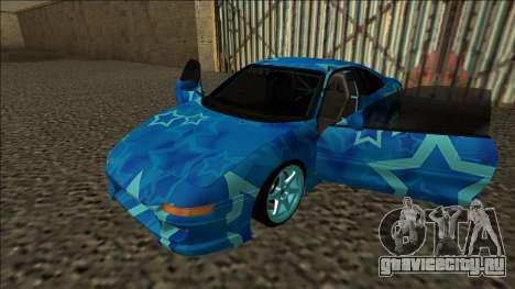 Toyota MR2 Drift Blue Star для GTA San Andreas вид сзади