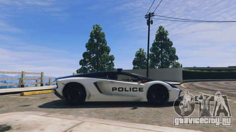 Lamborghini Aventador Police для GTA 5 вид слева