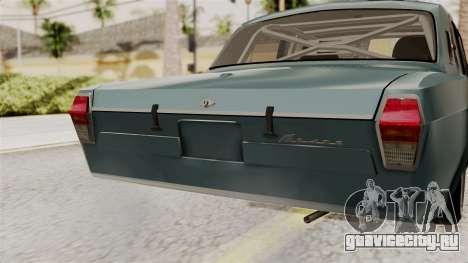 ГАЗ 24 Кольцо для GTA San Andreas вид сзади