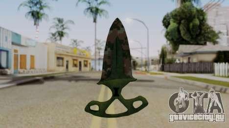 Shadow Dagger Пиксельный камуфляж для GTA San Andreas второй скриншот