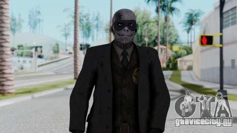SkullFace Mask для GTA San Andreas