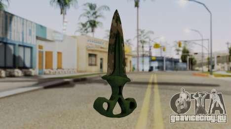 Shadow Dagger Пиксельный камуфляж для GTA San Andreas