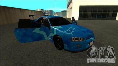 Nissan Skyline R34 Drift Blue Star для GTA San Andreas вид сбоку