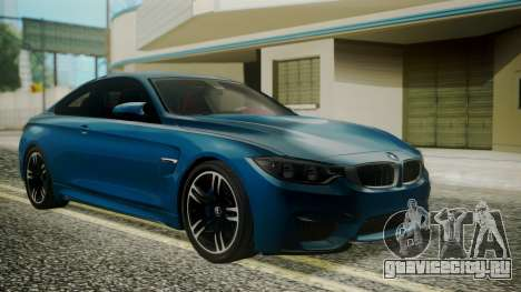 BMW M4 Coupe 2015 Brushed Aluminium для GTA San Andreas