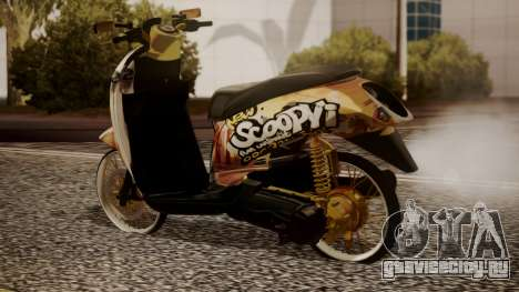 Honda Scoopy New Pink для GTA San Andreas вид слева