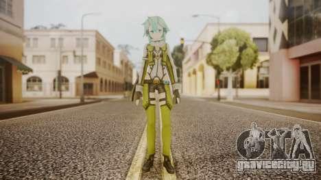 Sinon GGO для GTA San Andreas второй скриншот