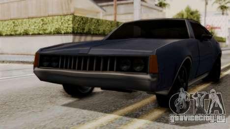 Clover Dub Edition для GTA San Andreas вид сзади слева