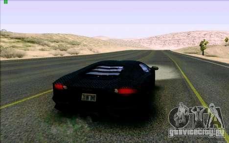 Lamborghini Aventador LP-700 Razer Gaming для GTA San Andreas вид справа