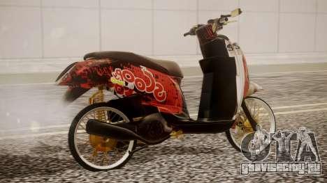 Honda Scoopy New Red для GTA San Andreas вид слева