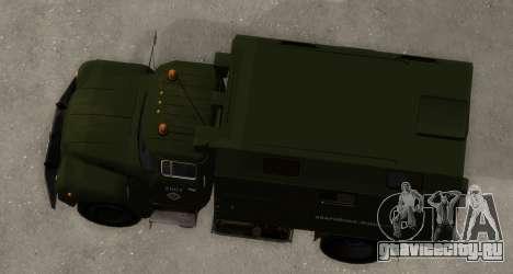 ЗиЛ-130 Аварийная Водоканал для GTA San Andreas вид справа