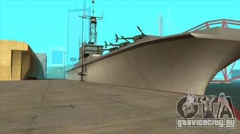 Новые текстуры San Fierro для GTA San Andreas