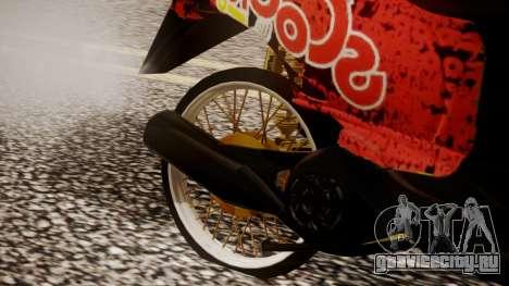 Honda Scoopy New Red для GTA San Andreas вид справа