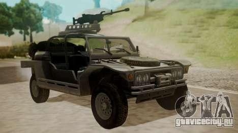 LY-T2021 для GTA San Andreas