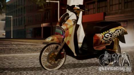Honda Scoopy New Pink для GTA San Andreas