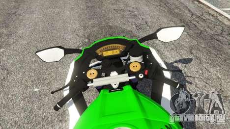 Kawasaki Ninja ZX-10R 2015 для GTA 5 вид сзади справа