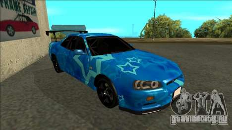 Nissan Skyline R34 Drift Blue Star для GTA San Andreas вид слева