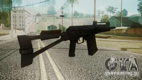 SAIGA Battlefield 3 для GTA San Andreas второй скриншот