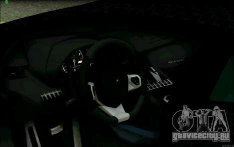 Lamborghini Aventador LP-700 Razer Gaming для GTA San Andreas вид сверху