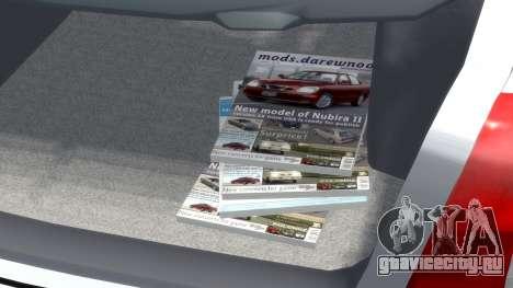 Daewoo Nubira I Hatchback CDX 1997 для GTA 4 вид сверху