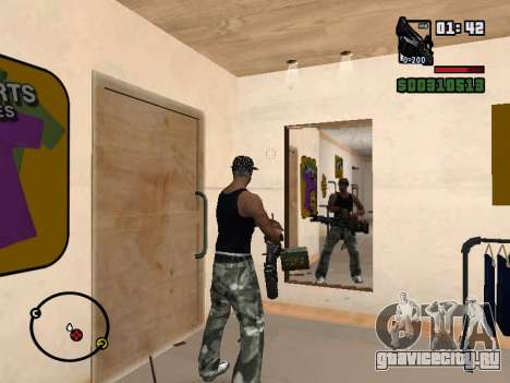 M249 для GTA San Andreas шестой скриншот