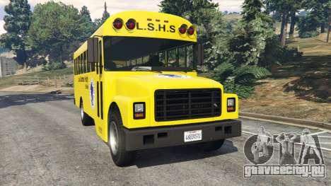 Классический школьный автобус для GTA 5