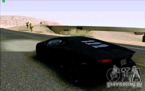 Lamborghini Aventador LP-700 Razer Gaming для GTA San Andreas вид сзади слева
