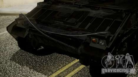 VD-1710 Armadillo APC Camo для GTA San Andreas вид справа