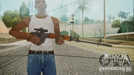 SVD Battlefield 3 для GTA San Andreas третий скриншот