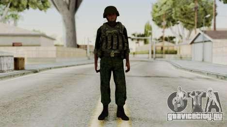 Боец ВДВ для GTA San Andreas второй скриншот