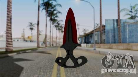 Shadow Dagger Кровавая паутина для GTA San Andreas