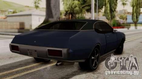 Clover Dub Edition для GTA San Andreas вид слева