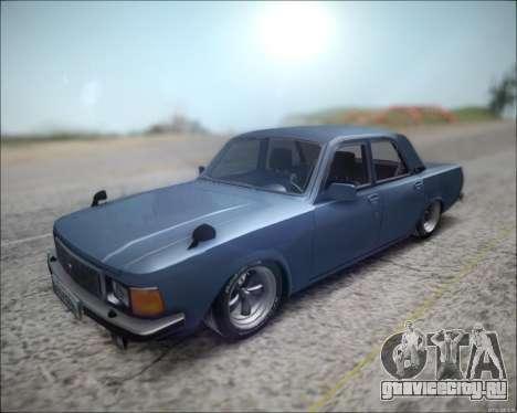 Волга 3102 для GTA San Andreas