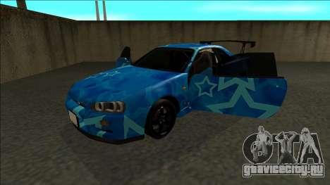 Nissan Skyline R34 Drift Blue Star для GTA San Andreas вид сзади
