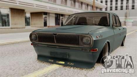 ГАЗ 24 Кольцо для GTA San Andreas