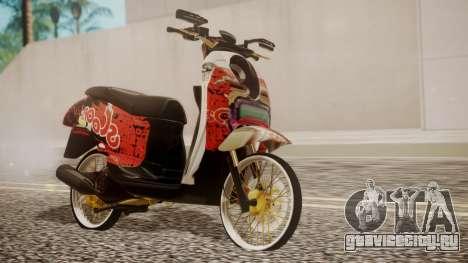Honda Scoopy New Red для GTA San Andreas