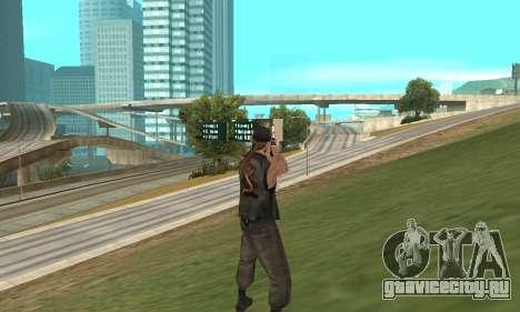Deagle для GTA San Andreas шестой скриншот