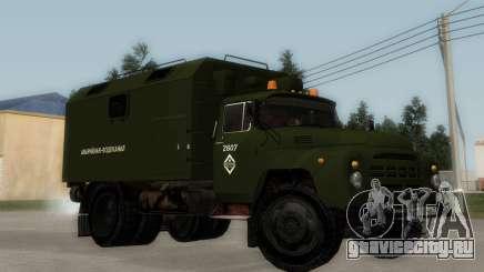 ЗиЛ-130 Аварийная Водоканал для GTA San Andreas