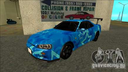 Nissan Skyline R34 Drift Blue Star для GTA San Andreas