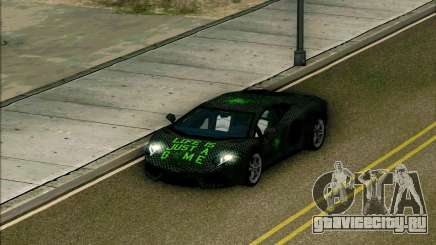 Lamborghini Aventador LP-700 Razer Gaming для GTA San Andreas