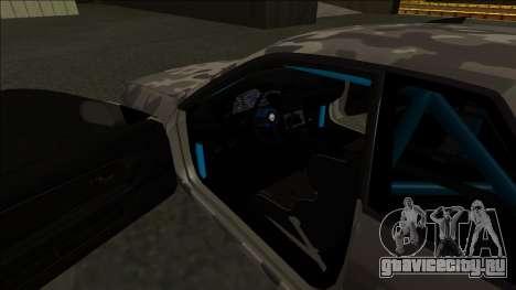 Nissan Skyline R32 Drift для GTA San Andreas колёса