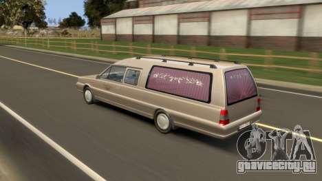 Daewoo-FSO Polonez Bella DC Hearse 1998 для GTA 4 вид снизу