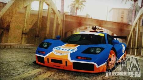 McLaren F1 GTR 1996 Gulf для GTA San Andreas
