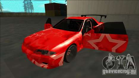 Nissan Skyline R32 Drift Red Star для GTA San Andreas вид сбоку