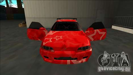 Nissan Skyline R32 Drift Red Star для GTA San Andreas вид сверху