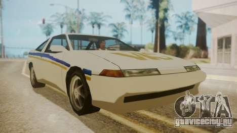 Uranus FnF Skins для GTA San Andreas